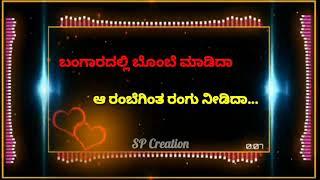 Bangardalli bombe madida! Black screen video! Whatsapp status