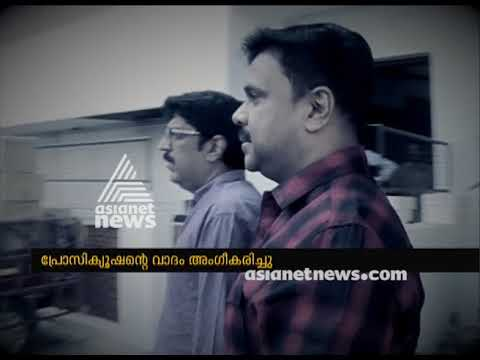 Xxx Mp4 Dileep S Request For Kerala Actress Abduction Video Rejected By Court FIR 14 Aug 2018 3gp Sex