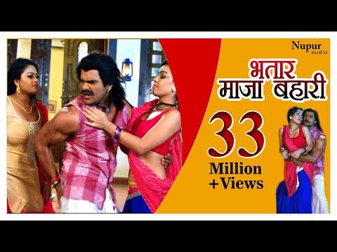 Bhatar Maja Bahari Marbe Kari | Jwala Khesari Lal Yadav | New Bhojpuri Movie Songs 2017