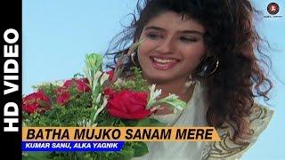 Batha Mujko Sanam Mere - Divya Shakti | Kumar Sanu, Alka Yagnik | Ajay Devgan & Raveena Tandon