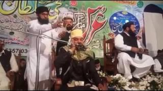 Qariu sheikh Rajai Ayoub In Pakistan 2-march 2017