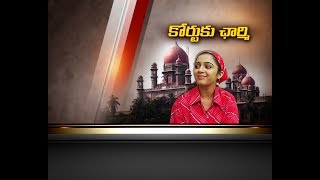Hyderabad Drug Bust   Charmi Petitions in HC   Against Forcible Collection of her Blood Sample