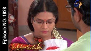 Manasu Mamata | 28th March 2017 | Full Episode No 1928| ETV Telugu