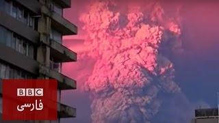 فوران یک آتشفشان در شیلی بعد از بیست سال خاموشی