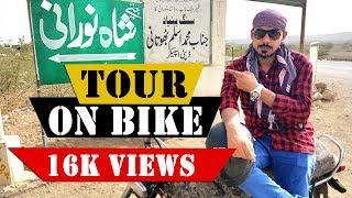 Shah Noorani Tour On Bike