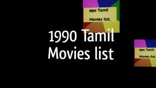 Tamil movies 2017 list 1990 top songs hits download best all collection full DVD HD cut songs