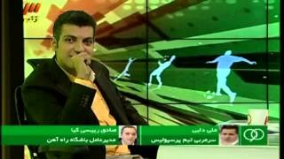 Ali Daei and his bother and football figures debate accusation of corruption in 90