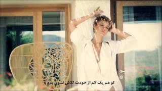 Gülben Ergen sen (HD) - Farsi subtitle - با زیرنویس فارسی