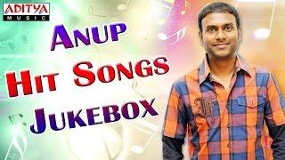 Anup  Rubens Telugu Hit Songs II Jukebox