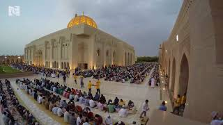 1st Iftar at Grand Mosque 2018