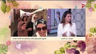 ست الحسن - شيريهان أبوالحسن: المصريون بالخارج يبهرون العالم بمشاركتهم في الانتخابات الرئاسية