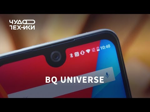 Xxx Mp4 Распаковка обзор смартфона BQ Universe 3gp Sex