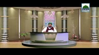 Faizan e Ilm e Quran - Ep 04