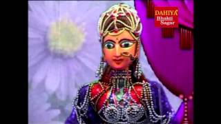 Goga Peer ki  Kahani Kathputlio ki jubani || Full HD Video|| PART - 1