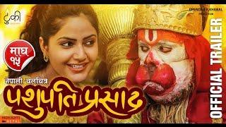 Pashupati Prasad Sydney Review On Nepal Talk With Madan Koirala Episode 51 (Season 2)