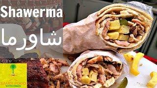 Best Chicken Shawerma Shawarma Sandwich | Saudi Style | اطعم شاورما دجاج سعوديه | ساندويش
