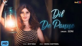 DIL DE PANNE BY  SONI FT  AVVY SRA AND AKANSHA SHREEN ROMANTIC SONG 2017