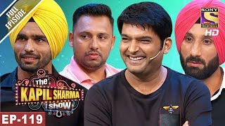 The Kapil Sharma Show - दी कपिल शर्मा शो - Ep - 119 - Fun With India Hockey Team - 8th July, 2017