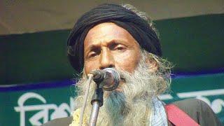 ধন্য ধন্য মেরা ছিলছিলা || Golam Fakir || Folk song || গোলাম ফকির।