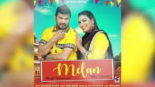 New Punjabi Songs 2017 | Melan | Manjit Rupowalia | MIss Simran | Punjabi Songs 2016-2017