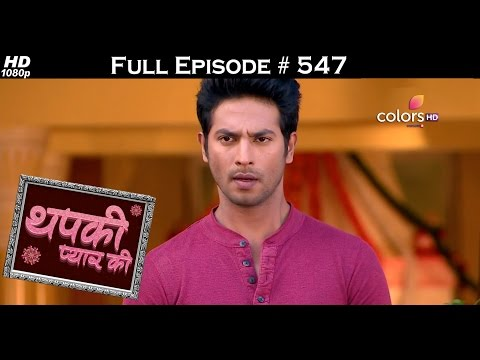 Thapki Pyar Ki - 12th January 2017 - थपकी प्यार की - Full Episode HD
