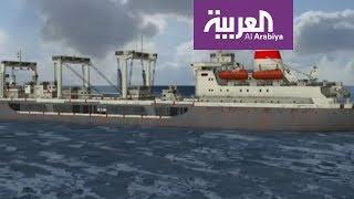 تحركات سفينة إيرانية تدعم ميليشيات الحوثي