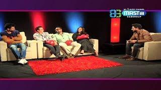 Mukkabaaz | See Taare Mastiii Mein Promo | Anurag Kashyap |  Jimmy Shergill