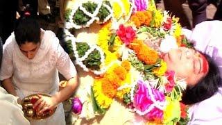 Reema Lagoo Last Rituals | Daughter Performing Her Last RItes