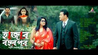 Hajar Bochor Por | Bangla Musical Film | A Silent Love Story | Bangla New Music Video 2017