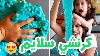 عملنا سلايم كرنشي شوفو من شو 😱😱🤗😻 #سلسلة_السلايم #مسابقة   Crunchy Slime from Straws