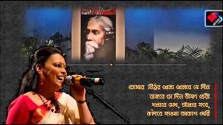 ♪ Kon Khela Je Khelbo KoKhon - Lopamudra Mitra [ Panchokanya ]