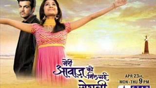 Meri Awaz Ko Mil Gayi Roshni  - Title Track