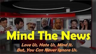 Maharashtra में चलती बस में BJP Leader Ravindra Bawanthade ने बनाए शारीरिक संबंध (Rape),Video VIRAL.