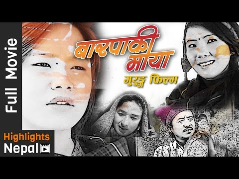 Barpaki Maya - New Superhit Gurung Movie Ft. Anuta Gurung, Birbal Ghale | Rodhi Digital