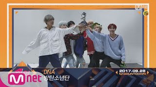 Top in 4th of September, 'BTS' with 'DNA', Encore Stage! (in Full) M COUNTDOWN 170928 EP.543