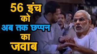 Shame on PM Modi | Modi's speech on Ramzan and Qabristan | Shame on BJP