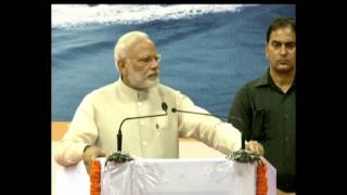 PM Narendra Modi Speech in Goa | 13th November 2016 | Demonetization, Assault on Black Money