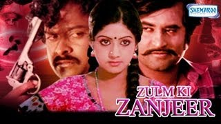 Zulm Ki Zanjeer - Full Movie In 15 Mins - Chiranjeevi - Rajnikanth - Sridevi
