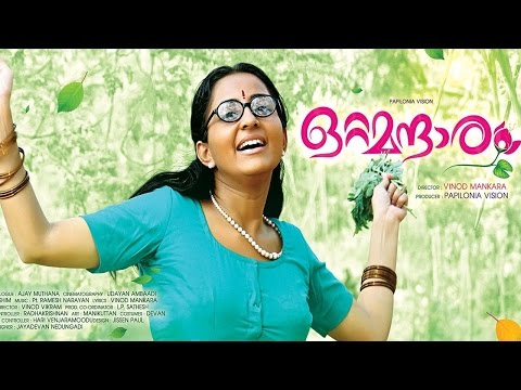 Ottamandaram | 2014 | Full Malayalam Movie | Bhama | Sajitha Madathil | Nandu