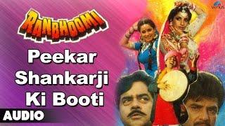Ranbhoomi : Peekar Shankarji Ki Booti Full Audio Song | Jeetendra, Shatrughan Sinha |