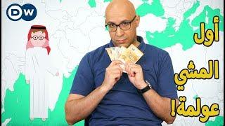 الحلقة 9: طريق الحرير - طريق الأفكار والأمراض | Crash Course بالعربي