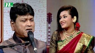 Aaj Sokaler Gaane | Episode 219 | Musical Program