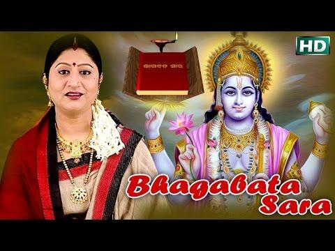 Xxx Mp4 BHAGABATA SARA Namita Agrawal Sarthak Music Sidharth TV 3gp Sex