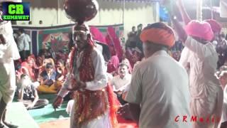 Nenaram - BHAWARLAL Seervi अम्बे रो अगवानी भेरूजी - New Rajasthani C R MUSIC LIVE