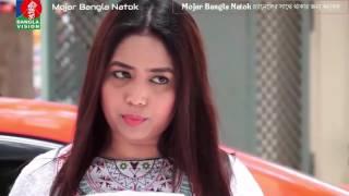 Bangla Natok 2016 Wow Fantasy