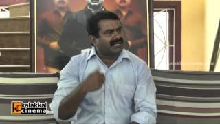 Seeman Talks about Vijay's Kaththi Movie