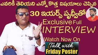 EXCLUSIVE: PRUDHVI INTERVIEW | Talk With Friday Poster | Pruthviraj | Prudhvi Spoof | Latest 2017