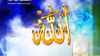 094 Surah Al-Alam-Nashrah Full with Bengali Translation