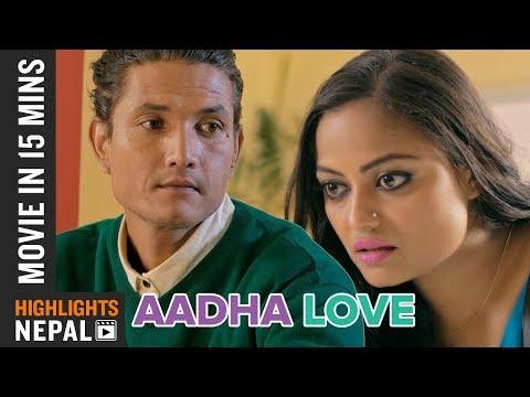 Xxx Mp4 AADHA LOVE Movie In 15 Minute Ft Mithila Tika Arpan Reecha Raymon Rojisha Bipin 3gp Sex