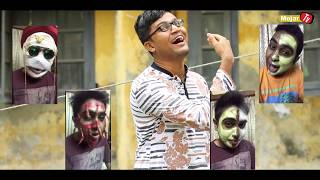 New Bangla Funny Video | Kolkata Vs Dhaka (Part 3) | New Video 2017 | Mojar Tv